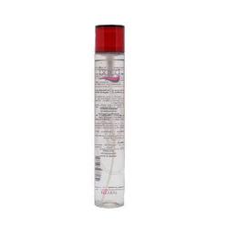 Kaaral Baco Antifrizz Shine - Спрей-защита с протеинами шелка для окрашенных волос с блеском 150 мл