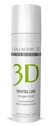 Medical Collagene 3D Revital Line - Коллагеновый крем, эффект биоревитализации, 30 мл