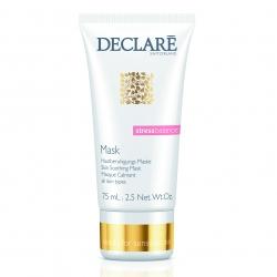 Declare Skin Soothing Mask - Успокаивающая смягчающая маска, 75 мл