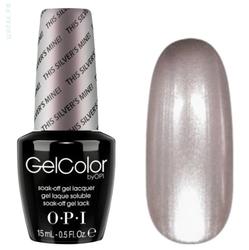 Opi GelColor This Silver's Mine, - Гель-лак для ногтей, 15мл