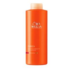 Wella Enrich Line Питательный шампунь для объема нормальных и тонких волос 1000 мл