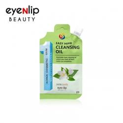 Eyenlip Easy Herb Cleansing Oil - Гидрофильное масло с экстрактами трав, 20мл