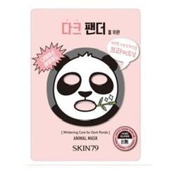 Skin79 Animal Mask for dark panda-Тканевая маска для лица для осветления пигментации ,23г