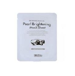 Skin79 Pearl Brightening Mask Sheet - Тканевая маска с экстрактом жемчуга