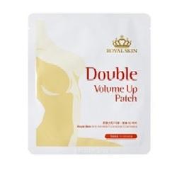 Royal Skin Double Volume Up Patch - Укрепляющий и подтягивающий патч для кожи груди,15 г