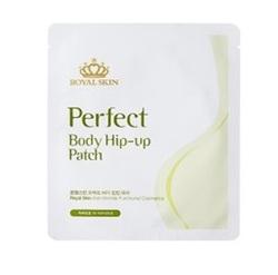 Royal Skin Perfect Body Hip-up Patch - Патчи для увеличения эластичности кожи бедер, 13г