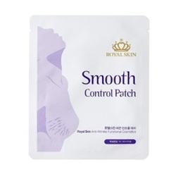 Royal Skin Smooth Сontrol Patch - Патчи, восстанавливающие эластичность кожи от растяжек, 14г