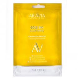 Aravia Laboratories Gold Bio Algin Mask - Альгинатная маска с коллоидным золотом, 30г