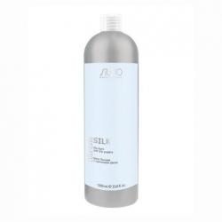 Kapous studio luxe care Silk-balm with silk proteins - Шелк-Бальзам с протеинами шелка, 1000мл