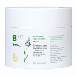 Gloria Botanix - Маска хлорофилл-каротиновая для тела 200г