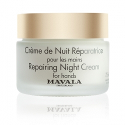 Mavala Repairing Night- Восстанавливающий ночной крем для рук c перчатками 75 мл