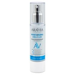 Aravia Laboratories Moisturising Urea Fluid - Флюид увлажняющий с мочевиной 5%, 50мл