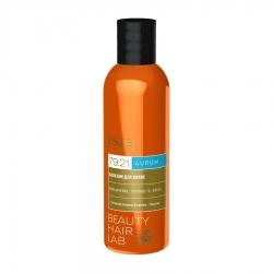 Estel Beauty Hair Lab AURUM- Бальзамдляволос,200мл