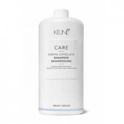 Keune Care Line Derma Exfoliate Shampoo - Шампунь отшелушивающий 1000 мл