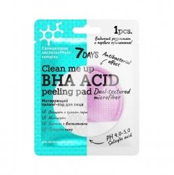 7 Days CLEAN ME UP - Матирующий пилинг-пэд для лица Салициловая кислота + Phyto complex, 5г