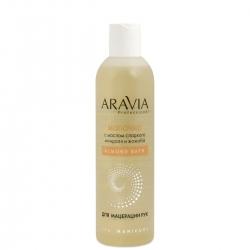 "Aravia Professional - Молочко с маслом миндаля и жожоба  ""Almond Вath"" для мацерации рук, 300 мл"