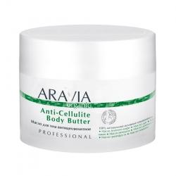 Aravia Professional Organic - Масло для тела антицеллюлитное Anti-Cellulite Body Butter, 150 мл