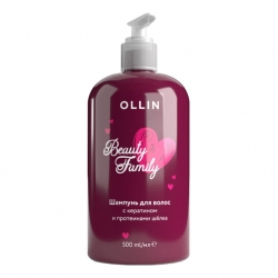 Ollin Beauty Family Keratin Shampoo - Шампунь с кератином и протеинами шелка, 500мл