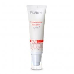 Premium Lip Peel - Маска отшелушивающая для губ, 50 мл