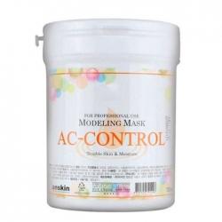 Anskin AC Control Modeling Mask - Маска альгинатная для проблемной кожи против акне, 700 мл