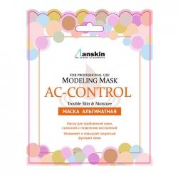 Anskin AC Control Modeling Mask (Sachet) - Маска альгинатная для пробл.кожи, акне (саше) 25гр