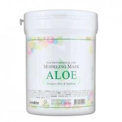Anskin Aloe Modeling Mask - Маска альгинатная с экстрактом алоэ успокаивающая, 700 мл