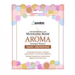 Anskin Aroma Modeling Mask (Sachet) - Маска альгинатная антивозрастная питательная (саше) 25гр