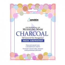 Anskin Charcoal Modeling Mask (Sachet) - Маска альгинатная для кожи с расшир.пор. (саше) 25гр