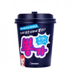 Anskin Cup Modeling Mask Pack Blue - Маска альгинатная, осветляющая, 33 гр
