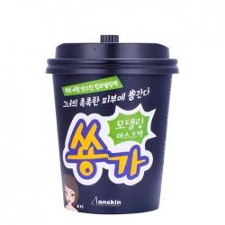 Anskin Cup Modeling Mask Pack Green - Маска альгинатная увлажняющая, 33 гр