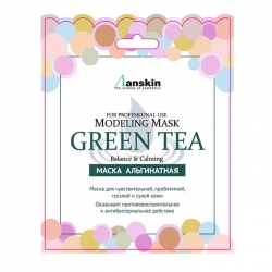 Anskin Green Tea Modeling Mask (Sachet) - Маска альгинатная с экстр. зел.чая усп. (саше) 25гр