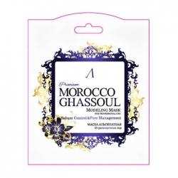 Anskin Morocco Ghassoul Modeling Mask (Sachet) - Маска альгинатная от расшир. пор (саше) 25гр