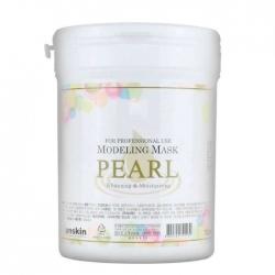 Anskin Pearl Modeling Mask - Маска альгинатная с экстрактом жемчуга, 700 мл