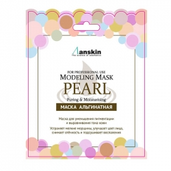 Anskin Pearl Modeling Mask (Sachet) - Маска альгинатная экстр. жемчуга увл, освет. (саше) 25гр
