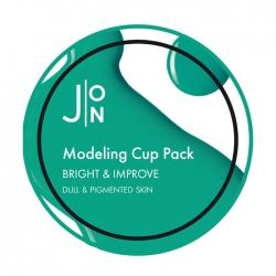 J:ON Bright & Improve Modeling Pack - Альгинатная маска для осветления и улучшения кожи лица 18 мл