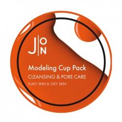 J:ON Cleansing & Pore Care Modeling Pack - Альгинатная маска для очищения и сужения пор на лице 18 мл