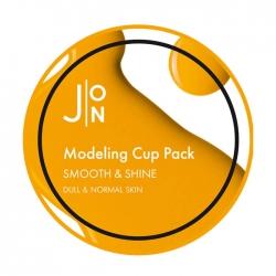 J:ON Smooth & Shine Modeling Pack - Альгинатная маска для придания гладкости и сияния кожи лица 18 мл