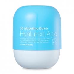 Vprove 3D Modelling Bomb - Hyaluron Acid - Альгинатная маска с гиалуроновой кислотой, 55 г