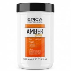 Epica Amber Shine Mask - Маска для восстановления и питания волос 1000мл