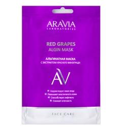 Aravia Laboratories Red Grapes Algin Mask - Альгинатная маска с экстрактом красного винограда, 30г