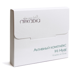 Аркадия UpGrade - Активный комплекс Hi Hyal, 10*1,5 мл