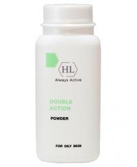 Holy Land Double Action Treatment Powder - Защитная пудра 50 мл