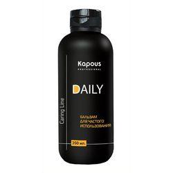 Kapous Caring line Daily Бальзам для ежедневного использования 350 мл