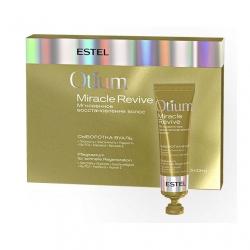 """Estel Otium Miracle - Сыворотка-вуаль для волос """"Мгновенное восстановление"""", 5*23 мл."""