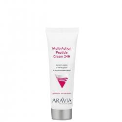 Aravia Professional Multi-Action Peptide Cream - Мульти-крем для лица с пептидами и антиоксидантным комплексом, 50 мл