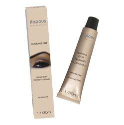 Kapous Краска для бровей и ресниц (коричневый) 30 мл