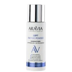 Aravia Laboratories Soft Enzyme Powder - Энзимная пудра для умывания с экстрактом овса, 150 мл