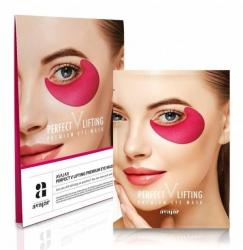 Avajar Perfect V lifting premium eye mask - Патчи лифтинговые для глаз, 1 пара