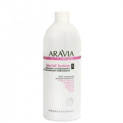 Aravia Professional Organic - КонцентратдлябандажноговосстанавливающегообёртыванияSpecialSystem,500мл