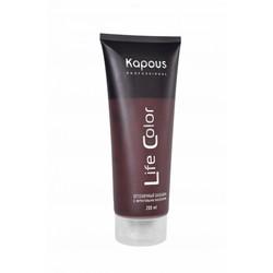 Kapous Life Color Бальзам оттеночный для волос Темный баклажан 200 мл